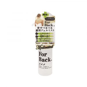 Pelican-For-Back-Medicated-Body-Lotion-100mL.jpg