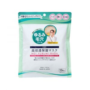 SQS-Aging-Skin-Care-For-Daily-Use-Mask-10-Sheets.jpg