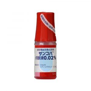 Sancoba-Ophthalmic-Solution-0.02-5mL.jpg