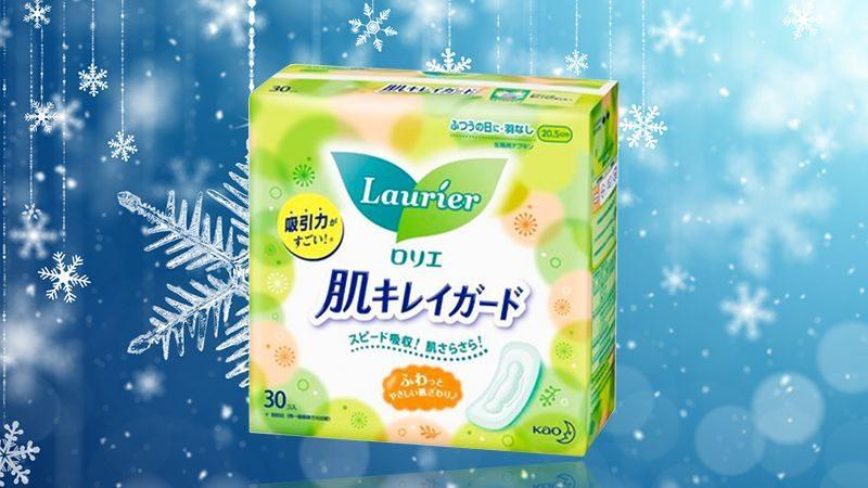 BVS Ngày Không Cánh Laurier Nhật Bản 30 Miếng - Skin365 Mỹ phẩm chính hãng