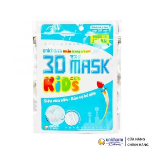 KHAU-TRANG-CHO-BE-UNICHARM-3D-MASK-KIDS.jpg