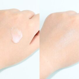 Kem Dưỡng Trắng Da 9Wishes Rice Radiance Cream 50mL