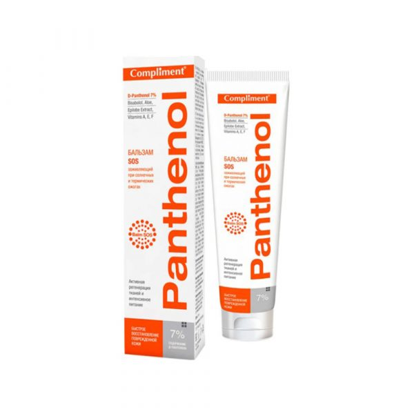 Compliment-Panthenol-Balm-SOS-75mL-1.jpg